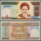 Irão IRN1000(2009ND) - 1000 RIALS 2009 ND