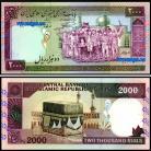 Irão IRN2000(1986ND)a - 2000 RIALS 1986 ND
