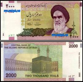 Irão IRN2000(2009ND) - 2000 RIALS 2009 ND
