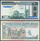Irão IRN200(1982ND)a - 200 RIALS 1982ND