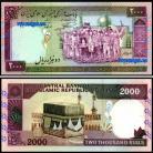 Irão IRN2000(1986)e - 2000 RIALS 1986