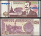 Iraque - 10000 DINARS 2002ND (Saddam Hussein)