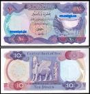 Iraque -10 DINARS 1973