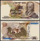 Israel - 10 LIROT 1968
