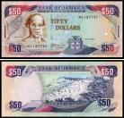 Jamaica - 50 DOLLARS 2007