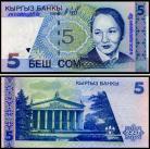 Quirguistão KGZ5(1997)j - 5 SOM 1997