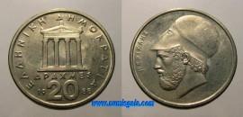 Grécia KM#133GR88b - 20 DRACHMAI 1988