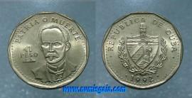Cuba KM#347CU92 - 1 PESO 1992