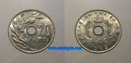 Grécia KM#79GR69 - 20 LEPTA 1969