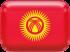 Quirgistão (Kyrgyzstan)