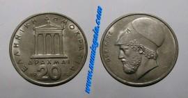 Grécia KM#120GR76f - 20 DRACHMAI 1976