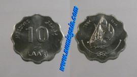 Maldivas KM#70MV84p - 10 LAARI 1984 (FAO)