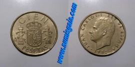 Espanha KM#826ES82g - 100 PESETAS 1982