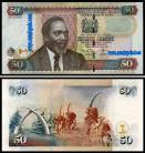 Kenya - 50 SHILLINGS 2010