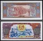 Laos LAO500(1988)g - 500 KIP 1988