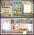 LIBIA - 1/4 DINAR 2002ND