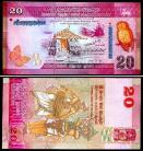 Ceylon (Sri Lanka) LKA20(2010)c - 20 RUPEES 2010