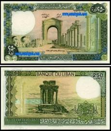 Libano - 250 LIVRES 1988