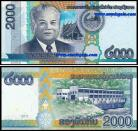 Laos LAO2000(2011)g - 2000 KIP 2011