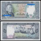 Laos - 5000 KIP 1975ND