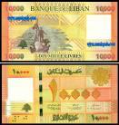 Libano - 10000 LIVRES 2012ND