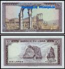 Libano - 10 LIVRES 1986