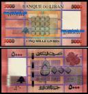 Libano - 5000 LIVRES 2014