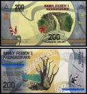Madagascar - 200 ARIARY 2017
