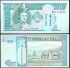 Mongólia - 10 TUGRIK 2002ND