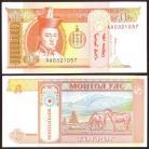 Mongólia - 5 TUGRIK 1993