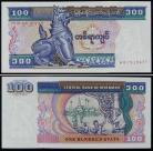 Myanmar (burma) MMR100(1994ND)f - 100 KYATS 1994ND