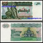 Myanmar (burma) MMR20(1994)g - 20 KYATS ND1994