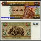 Myanmar (burma) MMR50(1994ND)f - 50 KYATS (1994ND)
