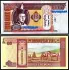 Mongólia MNG20(2009)e - 20 TUGRIK 2009