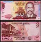 Malawi MWI100(2012)e - 100 KWACHA 2012
