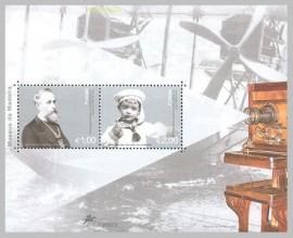 Portugal MUS5371 - Museus da Madeira