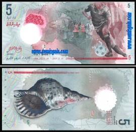 Maldivas MDV5(2017)d - 5 RUFIYAA 2017