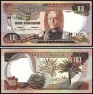Angola - 100 ESCUDOS 24 Novembro 1972 Marechal Carmona