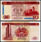 Macau - 10 PATACAS 2001