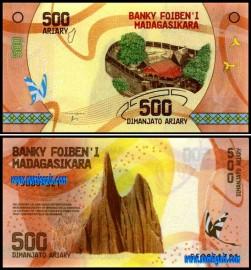Madagascar MDG500(2017ND) - 500 ARIARY 2017