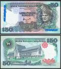 Malásia - 50 RINGGIT 1995ND