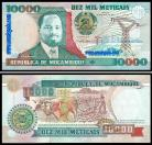 Moçambique MOZ10000(1991) - 10000 METICAIS 1991