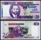 Moçambique - 20 METICAIS 2006