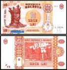 Moldova - 10 LEI 2015