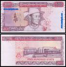 Myanmar (Burma)- 500 KYATS 2020ND