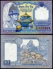 Nepal NPL1(1994)m - 1 RUPEE 1994