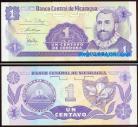 Nicarágua - 1 CENTAVO 1991ND