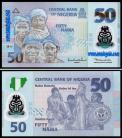 Nigéria - 50 NAIRA 2011