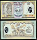 Nepal NPL10(2002)k - 10 RUPEES 2002