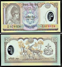 Nepal - 10 RUPEES 2002